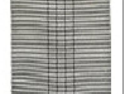 Стрічка текстильна S/F 7.1, ширина 120 мм, сіра