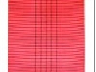Стрічка текстильна S/F 7.1, ширина 150 мм, червона